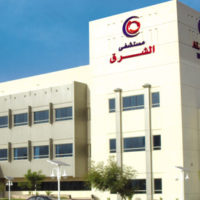 Hospital in Fujairah