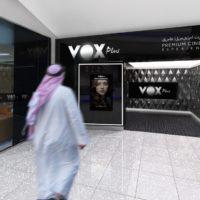 Cinemas in Fujairah