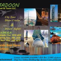 AL JADOON TRAVEL LLC