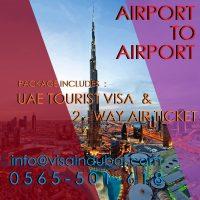 UAE VISIT/TOURIST VISA
