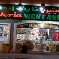 Cafeteria for Sale – in Abu Dhabi
