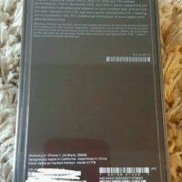 New Apple iPhone 7 Plus 256GB Unlocked
