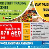 +971551745764==FoodStuff Trading License in Dubai – 4 Sale