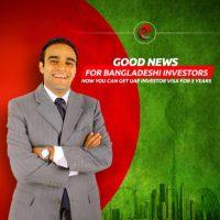 00971551745764 | Good New's For Bangladeshi Investors
