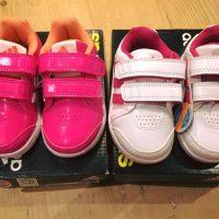 Adidas Kids LK TRAINER 7 CF I