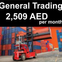 24/7-General Trading License for sale +971551745764-on monthly installments