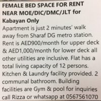 Female Bed Space for Rent for Kabayan only