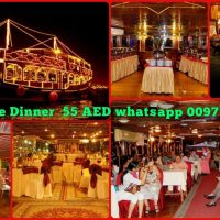 Dhow Cruise Dinner Dubai 55 AED whatapp 00971552337784