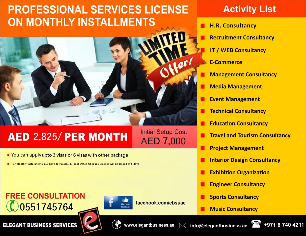 Dubai |0551-745-764|Start your Travels & Tourism License on installments | Consultancy