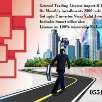 Dubai trade license for sale-'0551745764'-General Trading License for sale in Dubai