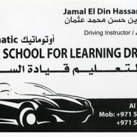 Driving instructor in AL ain, UAE