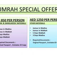 UMRAH SPECIAL OFFER