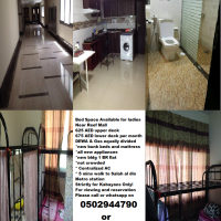BED SPACE AVAILABLE ,Near Reef Mall
