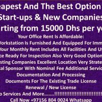 Cheapest and the best option for start-ups & New companies Starting from 15000