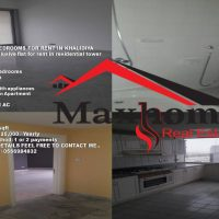 LUXURY 2 BEDROOMS FOR RENT IN KHALIDIYA…