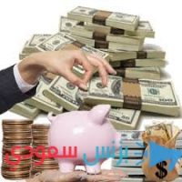 WE OFFER FINANCIAL LOAN AT 3% INTEREST RATE APPLY NOW