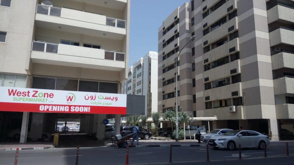 Master Bedroom Available For 2 Ladies In Al Rigga Deira Dubai Kabayan Advertising