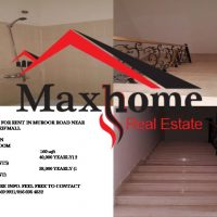 Studio for Rent in Muroor road near Mushriff Mall