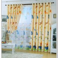 Curtains Dubai