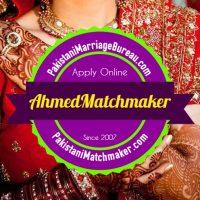 Pakistani Rishta, Matrimonial, Matchmaker, Shaadi in Dubai.