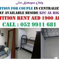 PARTITION FOR KABAYAN NEAR RIGGA AND SALAH AL DIN METRO STATIONS, AL RIGGA – 0529911681