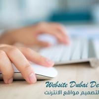 Tasmem Website Design