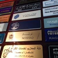 Signage Company Abu Dhabi, Signage Company Dubai, Signage UAE