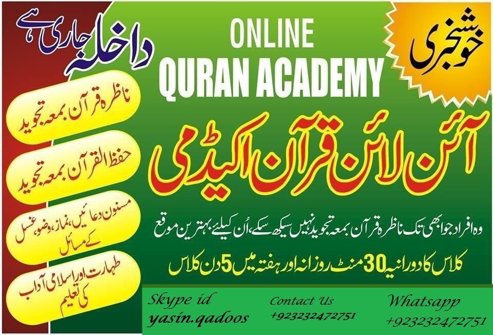 Online Islamic School For Kids