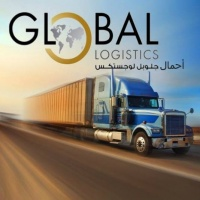 Global Logistics DWC LLC