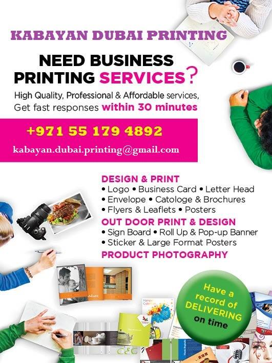 Kabayan Dubai Printing!!!