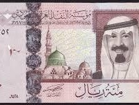 We give financial assistance to all Dubia contact us whatspp +447513195409