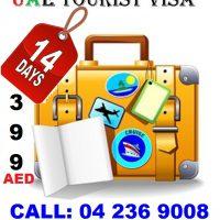 14 DAYS DUBAI VISA – 042369008