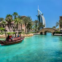 UAE Discover Tours and Travels UAE | Visit Dubai | Holiday in Dubai