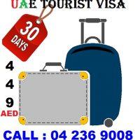 30 DAYS DUBAI VISA – CALL:042369008