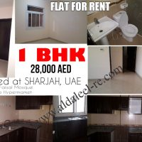 FLAT FOR RENT, Located at MUWEILAH BLDG. SHARJAH,UAE