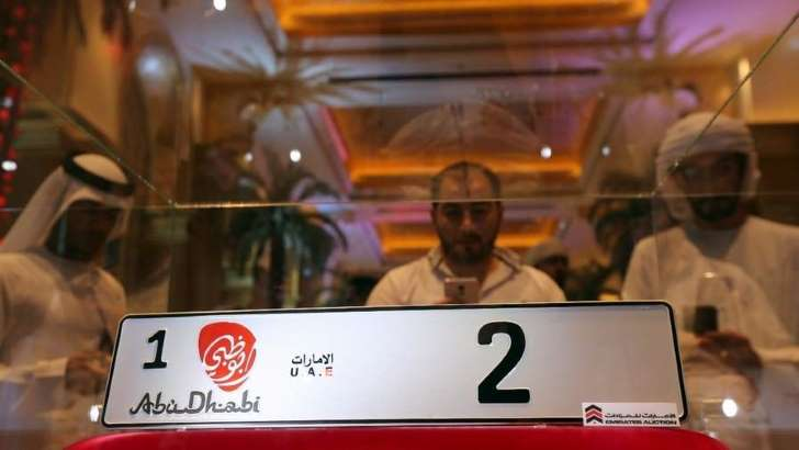 Emirati businessman buys number plate for Dh10 million