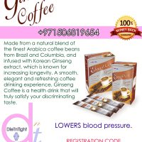 Edmark Ginseng Coffee- UAE