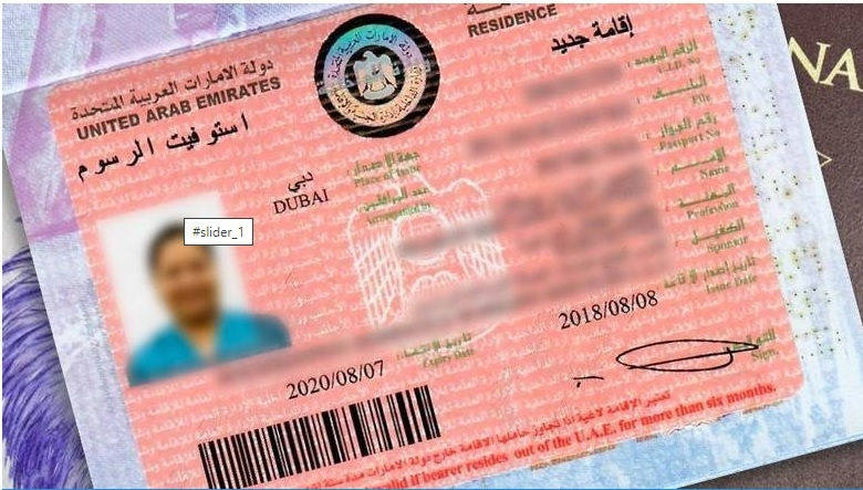 How to check if your UAE residence visa has been extended automatically