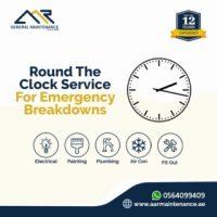 AAR General Maintenance LLC