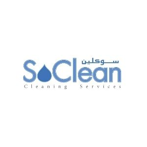 So Clean Cleaning Services LLC: