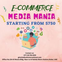 SHAMS Media Mania Promotion