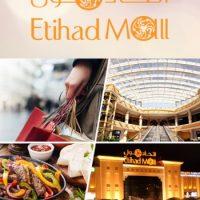 Etihad Mall in Dubai