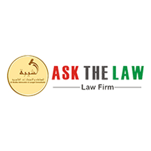 ASK THE LAW – LAWYERS & LEGAL CONSULTANTS IN DUBAI