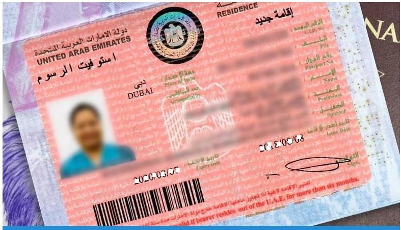 UAE VISA 2021 EXTENDED